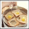 Завтрак: яйцо в корзине