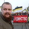 Националисты выпустят одежду под брендом «Русский марш»