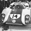Гоночный автомобиль Lola T70 из фильма «Ле-Ман» со Стивом Маккуином выставлен на аукцион