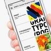 Марка Uniqlo выпустила приложение для кастомизации футболок