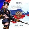 Создатели сериала «Бригада» снимут фильм о присоединении Крыма