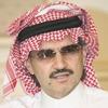Арабский принц обиделся на Forbes за занижение своего состояния