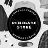 Соберись, тряпка: 3 весенних лука магазина Renegade Store