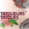 Тату-выставка Tatoueurs, Tatoués откроется во французском Музее на набережной Бранли