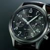 Часовая компания Sinn представила юбилейную модель