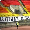 Российских футболистов попросят не материться на стадионе