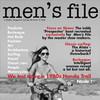 Special Issue: Men's File — журнал о вещах, не выходящих из моды