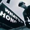 Руферы из России взломали экран на небоскребе в Гонгконге