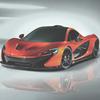 McLaren выпускает новый суперкар P1