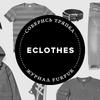 Соберись, тряпка: 3 весенних лука магазина Eclothes