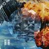 Flatbush Zombies и The Underachievers выпустили новую EP