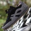 Марки Afour и TurboTrash выпустили совместную модель обуви