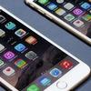 Информация об iPhone 7 появилась в интернете