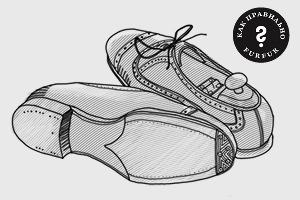 Как правильно ухаживать за кожаной подошвой обуви