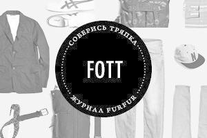 Соберись, тряпка: 3 весенних лука магазина Fott