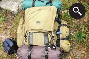 Находка недели: Туристический рюкзак Kelty Mountaineer