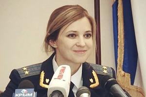 Прокурор-тян: Как Наталья Поклонская стала кавайным мемом