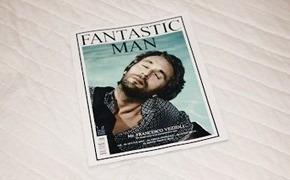 Special Issue: Мужской журнал о моде Fantastic Man