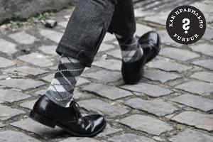 Коротко и ясно: Как правильно носить укороченные брюки