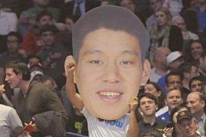 Линсенити в Нью-Йорке: Как азиатский баскетболист Джереми Лин за считанные месяцы взорвал мир НБА