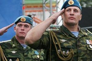 Плейлист ко Дню ВДВ: Выбирают десантники
