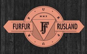 Плейлист: FURFUR