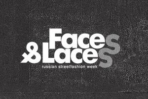 Ретроспектива Faces & Laces: Лучшие стенды и знаменательные моменты в истории выставки