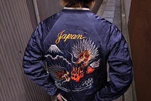 История и разновидности японских сувенирных курток сукадзян
