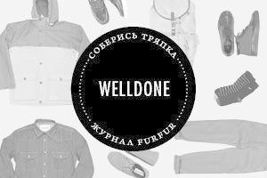 Соберись, тряпка: 3 весенних лука магазина Welldone