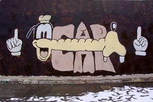 Банда аутсайдеров: Как уличные художники возвращают искусству граффити дух протеста