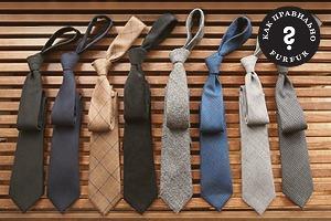 Как собрать коллекцию галстуков на все случаи жизни