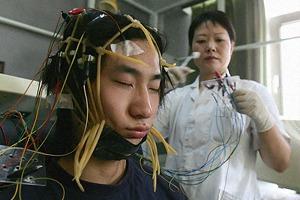 Электронный героин: Как лечат интернет-зависимость в Китае и других странах мира