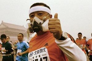По газам: Пекинский марафон в фотографиях из Instagram
