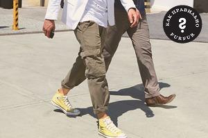 Как носить брюки карго