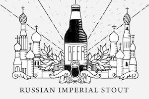 Царская охота: Путеводитель по императорским стаутам — крепкому темному пиву