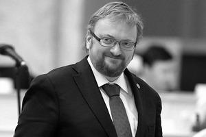 Цитаты: Почему российские политики хотят запретить концерты иностранных музыкантов