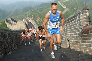 Бегом по миру: 7 марафонов в разных концах света