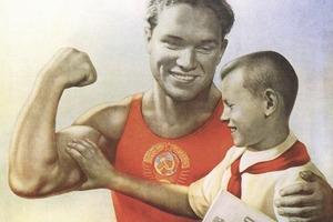 Готов к труду и обороне: Нормативы физической подготовки в СССР