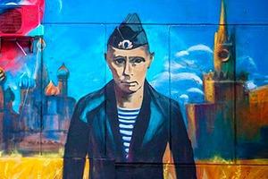 Как граффити становится инструментом государственной пропаганды