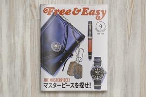 Японские журналы: Фетишистская журналистика Free & Easy, Lightning, Huge и других изданий