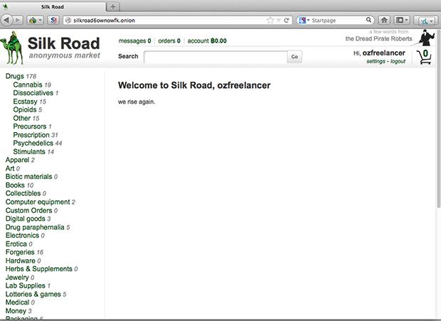 Запущена вторая версия Silk Road. Изображение № 1.