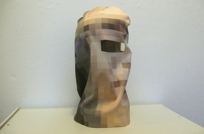 Человек-невидимка: 6 способов защититься от камер видеонаблюдения. Изображение №8.