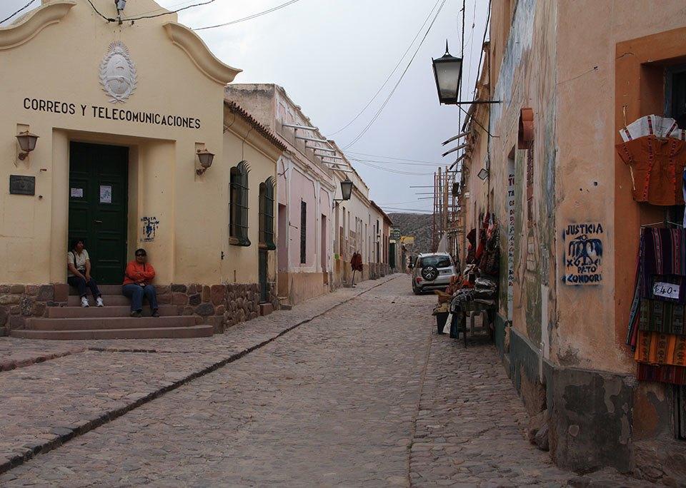 «Дорога лучше знает, где и когда ты должен быть»: Как я пересёк Латинскую Америку на велосипеде. Изображение № 39.