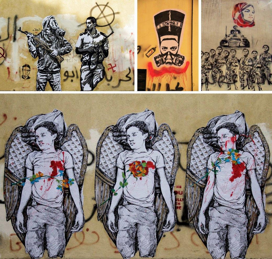 5 исламских уличных художников, выступающих за права женщин. Изображение № 8.