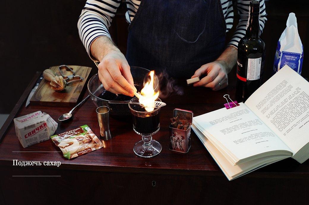 Как приготовить пунш: 3 рецепта из царской России . Изображение № 19.