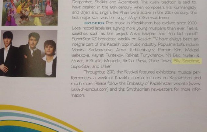 Посольство Казахстана включило героя «Бората» в путеводитель по стране. Изображение № 1.