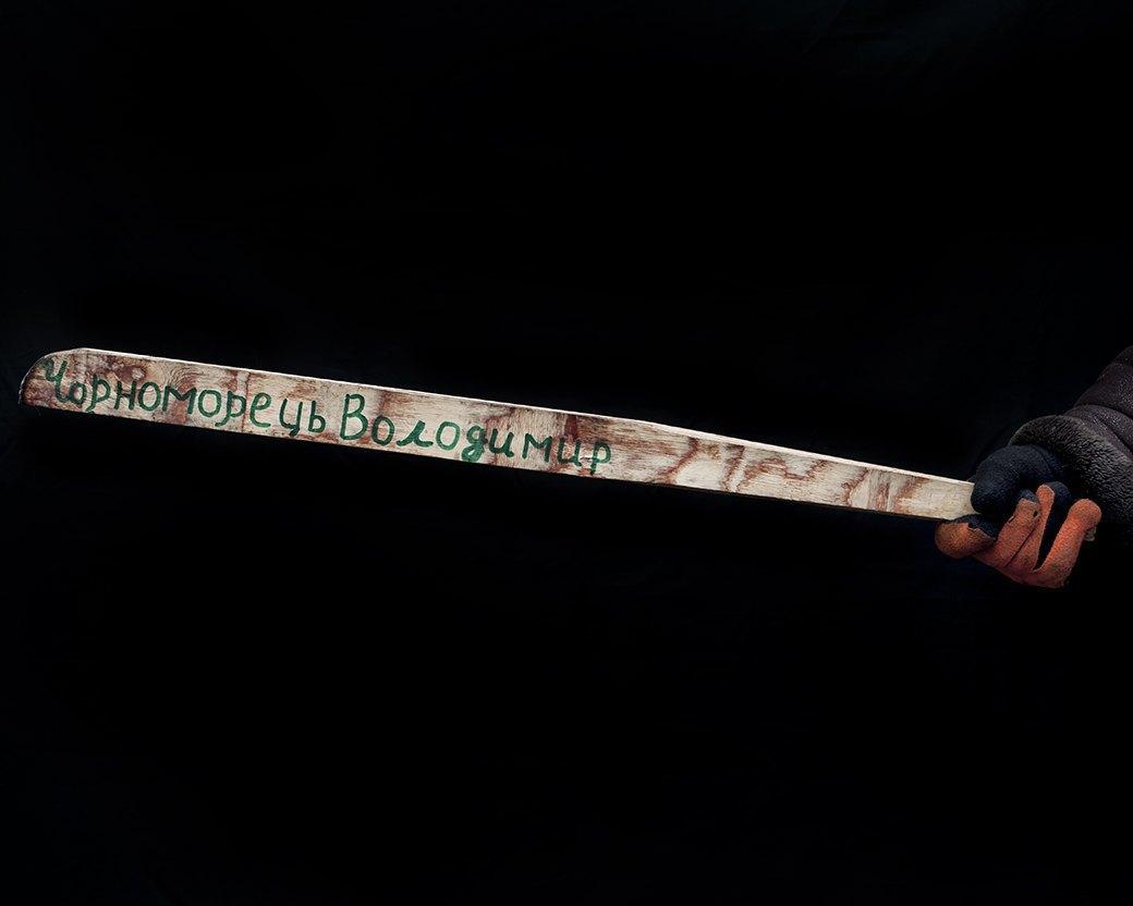 Фотопроект: Самодельное оружие украинской революции. Изображение № 2.