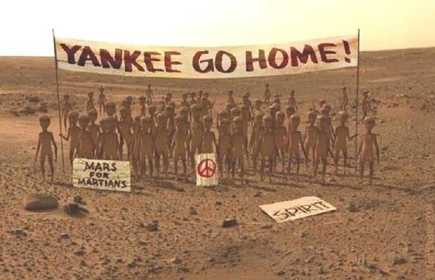 Мусульманам запретили летать на Марс. Изображение № 1.