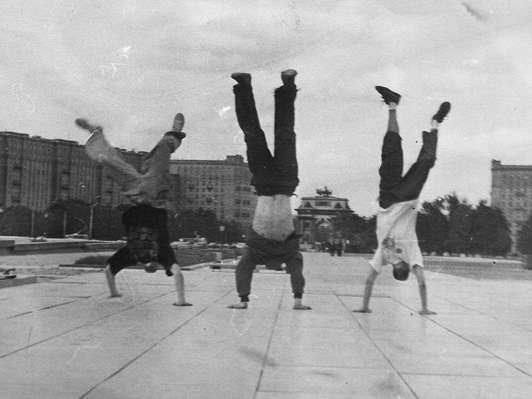 1994 Парк Победы. Паша Сорокин, Миша Лонг, Юра Бонес. . Изображение № 11.