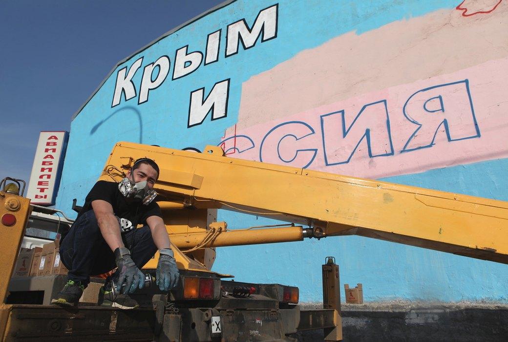 Как граффити становится инструментом государственной пропаганды. Изображение № 4.